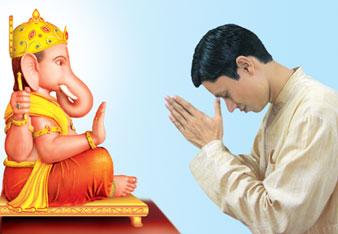 Namaskar to God