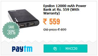 Epsilon 12000 MAh Power Bank (Black)