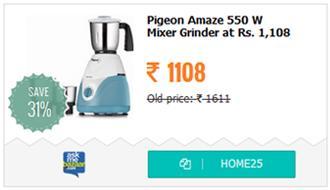 Pigeon Amaze 550 W Mixer Grinder