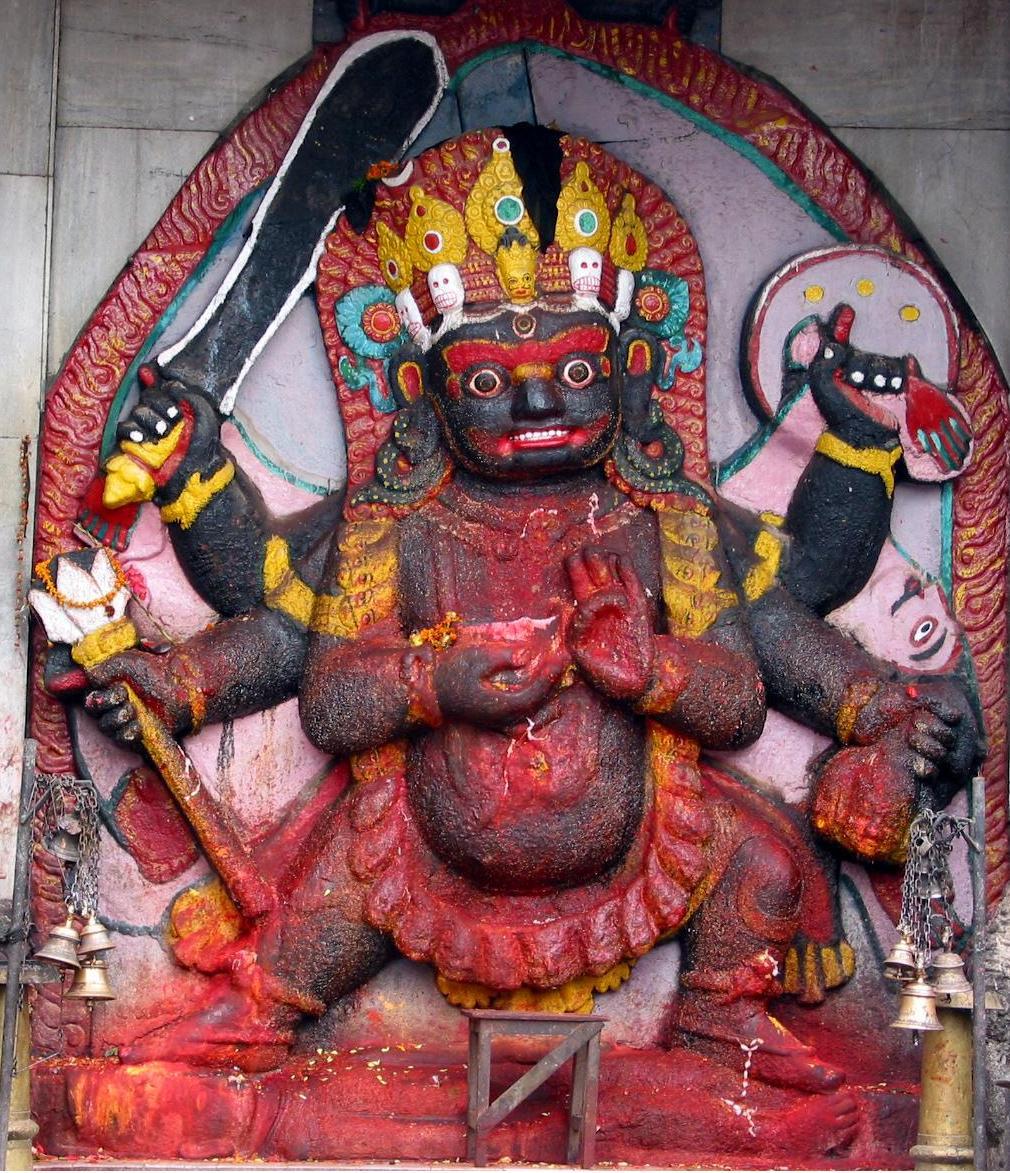 Image Gallery Of - BHAIRAV