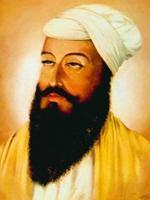Guru Teg Bahadur Ji