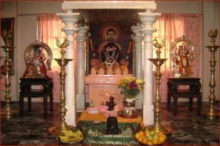 Ramakrishna Ashram