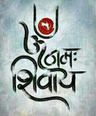 Om Namah Shivaya Mantra, Sanskrit Symbol Sign...........