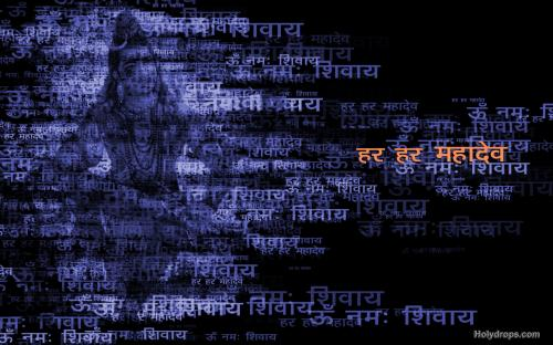 HD wallpaper of Lord Shiva