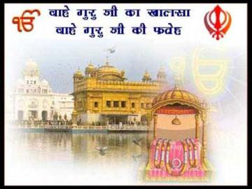 Golden Temple Mobile Wallpaper for Blackberry