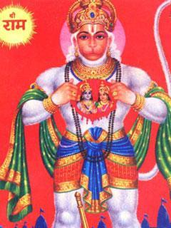 Hanuman Showing Ram And Sita In Heart Mobile Wallpaper