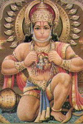 320x480 Mobile Wallpapers Hanuman Showing Ram And Sita In Heart Mobile Wallpaper