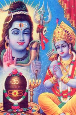 Shri Ram worshipping Shiva Mobile Wallpaper