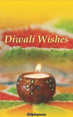 Diwali Greeting Card and Best Wishes