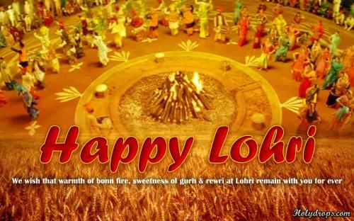 Lohri  wallpaper HD