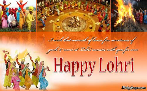 HD Lohri  wallpaper