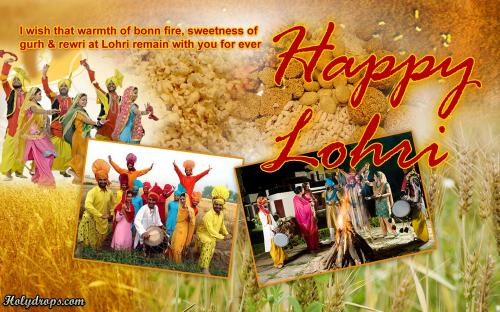 Happy Lohri  HD wallpaper