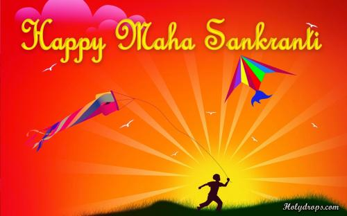Makar Sankranti high resolution wallpaper