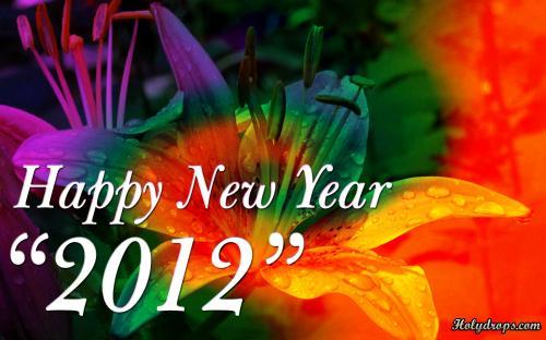 New year wallpaper HD