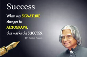 Success When Your Signature...